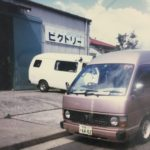 1987年名古屋市北区にバニングショップとしてオープン。