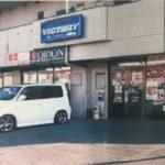 1997年名古屋空港近くにショールームをオープン。