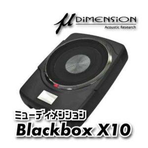 Blackbox X10