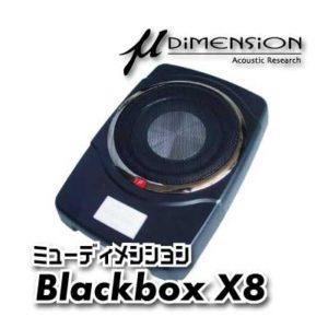 Blackbox X8