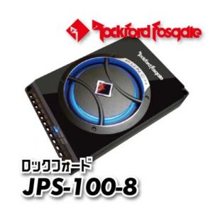 JPS-100-8